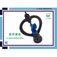 Wholesale Farm Drip Irrigation System Garden Pop Up Sprinklers Rotating Impact Sprinkler from china suppliers