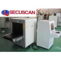 Wholesale Security Checkpoints X-ray Security Inspection System Conveyor Max Load from china suppliers