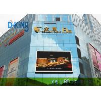 Wholesale Lamp Model SMD2727 P5 Outdoor Full Color LED Screen 6500cd/㎡ Rental LED Display from china suppliers