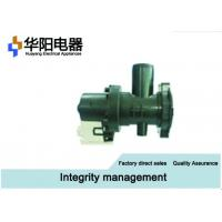 Wholesale Drainage Brushless Motor Pump , Dishwasher Drain Pump CCC Certified from china suppliers