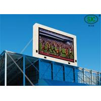 Wholesale P16 Outdoor Waterproof RGB LED Display For Football Stadium Advertising  16 * 16mm from china suppliers