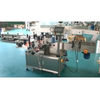 Wholesale Front And Back Sides Label Applicator With Correcting Mechanism , Labeling Sticker Machine from china suppliers