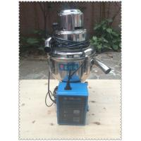 Buy cheap Vacuum hopper loader for plastic granule/grain/powder in high efficiency from wholesalers