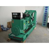 Wholesale 4 Cycle Cummins Diesel Generators from china suppliers