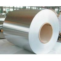 Wholesale 1060 Aluminum Strip-the best 1060 Aluminum Strip manufacture in China from china suppliers