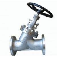 Wholesale Y Type Globe Valve Pressure Self Sealing Design Bolted Bonnet Rising Stem from china suppliers