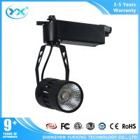 Wholesale AC90-264v COB chip black led track lights Dimmable for shops 5500k 40w lights from china suppliers