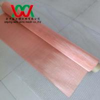 Wholesale Copper Wire RFI Shielding Mesh - 100 OPI - 0.11mm wire from china suppliers