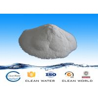 Wholesale 2.398 Density Cas 7791-18-6 Aluminum chloride hexahydrate 231-208-1 EINECS from china suppliers