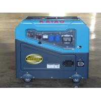 Wholesale Key Start Super Silent Type Diesel Generator With AVR For Hospital / School from china suppliers
