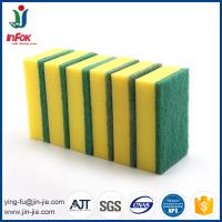 Quality Manufacturer suppiler Colourful abrasive fibre woven for kitchen dish sponge for sale