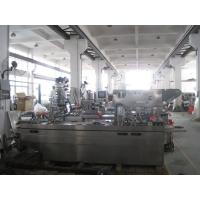 Wholesale Automatic Blister Packing Machine from china suppliers