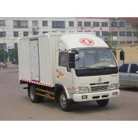 Wholesale Dongfeng 4-6ton Furuika van truck from china suppliers