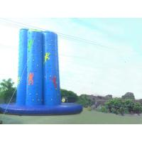 Wholesale Inflatable Amusement Park Bungee Trampoline With Three Cones from china suppliers