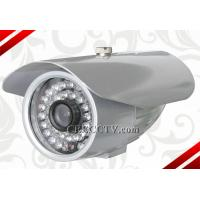 Wholesale 3.6mm Optional Lens 25 IR Distance Ivory Housing HD Sony Dome CCTV Camera System CEE-C009 from china suppliers