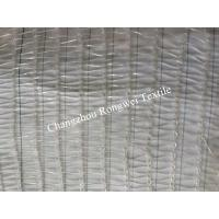 Wholesale Durable Light Portable White Hdpe Anti Hail Nets Easy Handling from china suppliers