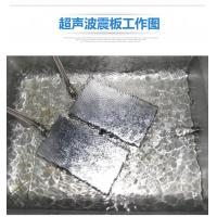 Quality 28KHz / 40KHz Ultrasonic genertator and immersible Submersible Transducer box CE for sale