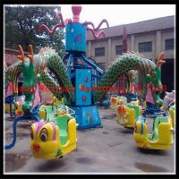 Wholesale arm  lifting  Rotating octopus amusement rides for sale from china suppliers