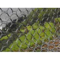 Buy cheap Passive protection Slope Stabilization Rockfall ring wire Mesh  supplier china from wholesalers
