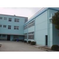 SHANGHAI XINAO TECHNOLOGY CO.,LTD