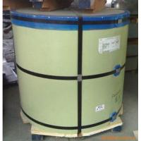 Wholesale Color Painting Primer Steel Coil With Galvanized or Galvalume Base Metal Coil from china suppliers