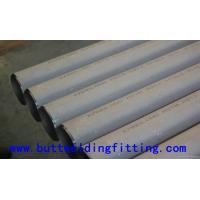 Wholesale UNS S32750 Duplex Stainless Steel Pipe ASTM A790/790M S31803 0.1-100mm Wall thick from china suppliers