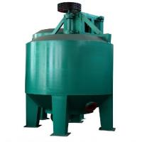 Wholesale High Consistency hydrapulper from china suppliers