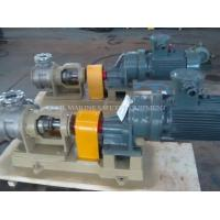 Wholesale Boiler water pumps mix water pumps water centrifugal pumps with good price from china suppliers