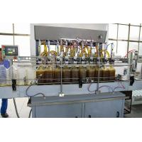 Wholesale Oil Filling Machine from china suppliers