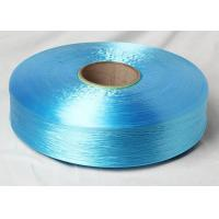 Quality Colored Intermingled 100 Polypropylene Yarn Filament 100D 300D For Spinning Yarns for sale