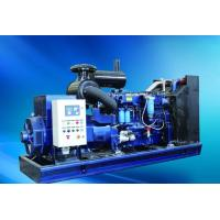 Quality 300KW Large Power Standby Diesel Generator With Fuel Leakage Protection for sale