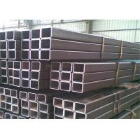 Wholesale ASTM A500 Seamless Welded Square Steel Tubing from china suppliers