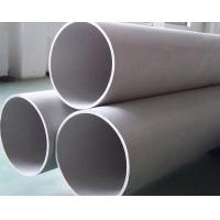 Wholesale GB DIN EN Round Steel Tube Chemical Industry SS Seamless Pipe from china suppliers
