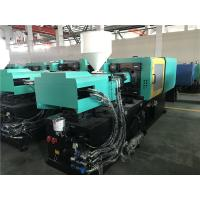 Wholesale Horizontal Plastic Injection Molding Machine 160 T  For PPMA Packaging Cosmetic from china suppliers