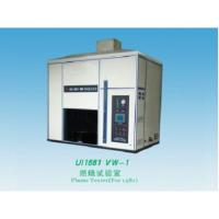 Wholesale Single - Chip Control Horizontal Vertical Flammability Test Equipment Corrosion Resistant from china suppliers