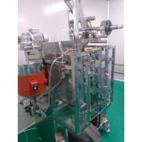 Wholesale Closed Design Ketchup Packing Machine with Plastic Door and Heat Keeper from china suppliers