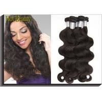 Buy cheap Peruvian Human Hair Weave 100g Black Virgin Hair Extensions Body Wave from wholesalers