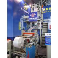Wholesale Single Layer PE Heat shrinkable Film Blowing Machine With Rotary Die Head from china suppliers