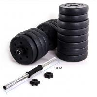Wholesale 10kg 20kg 30kg 40kg cement dumbbell set with PVC bar  for  weightlifting sale from china suppliers