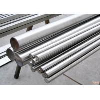 Wholesale Smooth Surface Bright Steel Bar With Round / Square Shape , OD 5-508mm Specification from china suppliers