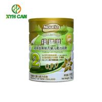 Wholesale Recyclable Milk Powder Round Tin Containers With Lids Tailor Made Solution from china suppliers
