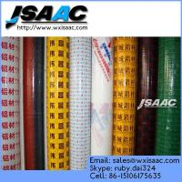 Wholesale Sprayed aluminium profile protective film from china suppliers