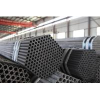 Wholesale HENGLONG Cold Drawn Mechanical Steel Tubing AS TM A519 4135 from china suppliers