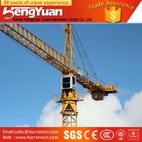 Wholesale QTZ 4808 Model QTZ40 series tower crane motor from china suppliers