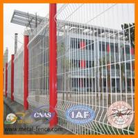 Buy cheap Different type of metal garden fence from wholesalers