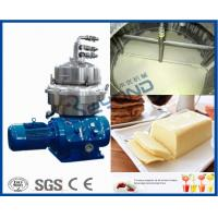 Wholesale Butter Wrapping Machine / Buttermilk Making Machine For Butter Making Process from china suppliers