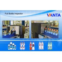 Wholesale PET Full Bottle Inspector Equipment Check Liquid Level , Cap And Label from china suppliers