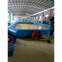 Wholesale Customized 0.9 Mm PVC Tarpaulin Inflatable Family Pool For Baby from china suppliers