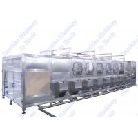 Wholesale 1500BPH 5 Gallon Water Filling Equipment , Bottle Washing Capping Packing Machine from china suppliers