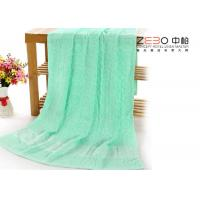 Wholesale Customized Size No Smell Hotel Pool Towels Good Handfeeling 80*150cm from china suppliers